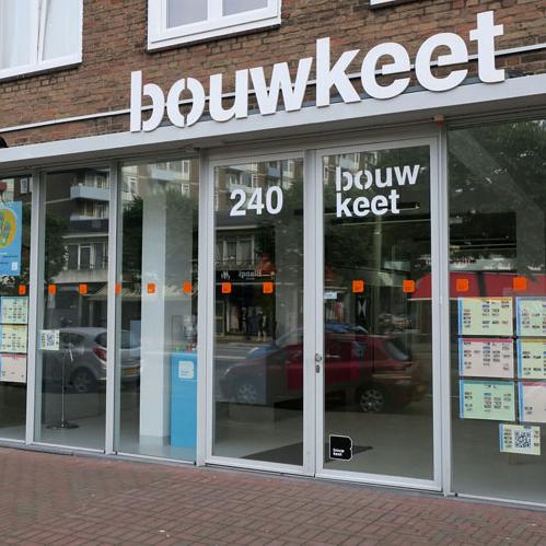 'Makerspace' Bouwkeet, Rotterdam